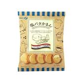 takara 寶製果 奶油鹽風味夾心餅(132g)【小三美日】