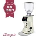 金時代書香咖啡 Fiorenzato F64E 營業用磨豆機 220V 珍珠白 新款 HG0935PW-1 (歡迎加入Line@ID:@kto2932e詢問)