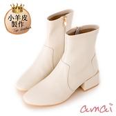 amai羊皮真皮版-《漫步巴黎》小方頭襪靴 白