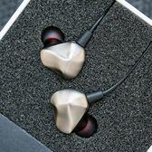 耳機入耳式通用重低音低音炮金屬耳機掛耳式有線線控帶麥徠聲F100   全館免運