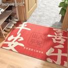新中式出入平安入戶門地墊進門蹭土家用門墊門口腳墊紅色玄關地毯一米