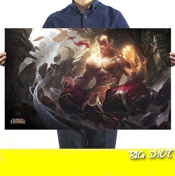 墻貼-英雄聯盟LOL海報網吧網咖3D自粘墻紙宿舍超大遊戲動漫壁畫墻貼紙【大咖玩家】