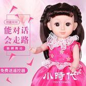 會說話的芭芘比洋娃娃智能對話仿真唱歌跳舞套裝公主女孩兒童玩具