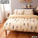 床包被套組 / 單人【夏日之森】含一件枕套  台灣製造-AAC112