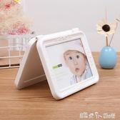 7寸創意兒童相框擺臺白色像框擺件影樓照片框 歐式婚紗影樓相架「潔思米」