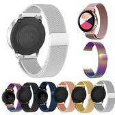 三星 錶帶 active 米蘭錶帶 三星錶帶 金屬錶帶 錶帶
