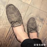 豆豆鞋 2019新款秋季豆豆鞋韓版潮流潮鞋休閒懶人一腳蹬男鞋 zh9532【歐爸生活館】