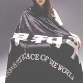 網紅潮流法蘭絨空調毯旅行被沙發午睡毛毯加厚休閒毯子車用暖毯 汪喵百貨