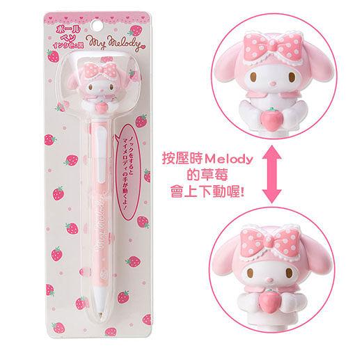 【震撼精品百貨】My Melody 美樂蒂~美樂蒂抱抱草莓動動造型原子筆