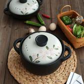 日式雪點櫻花砂鍋家用耐高溫陶瓷湯鍋燉鍋煲湯砂鍋GJ-21  居家物語
