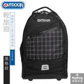 OUTDOOR 後背包 輕旅遊 三用拉桿後背包 登機箱 旅行袋 黑格紋 OD0051BK 得意時袋