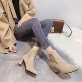 襪子靴女秋冬新款尖頭細跟高跟鞋網紅瘦瘦靴彈力短靴加絨女靴 伊衫風尚