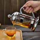 法式濾壓壺 不銹鋼加厚玻璃泡茶壺 法式濾...