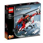 樂高LEGO TECHNIC 救援直升機 42092 TOYeGO 玩具e哥