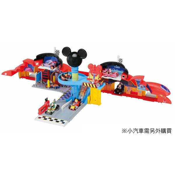 特價 迪士尼小汽車 米奇妙妙車隊變形車庫遊戲組_DS11549