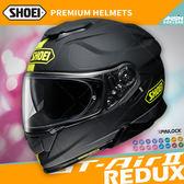 [中壢安信]日本 SHOEI GT-Air II 2 彩繪 REDUX TC-3 消光黃黑 全罩 安全帽 內墨鏡
