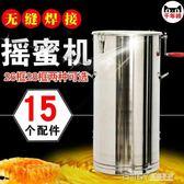 加大搖蜜機 內框28 不銹鋼搖蜜機 蜜桶蜂蜜分離機取蜜甩蜜機搖蜜igo 溫暖享家