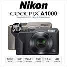 登錄送原電~11/30 Nikon A1000 相機 35倍光學 4K攝錄 WiFi連線 公司貨 【64G+24期】薪創數位