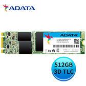 ADATA 威剛 Ultimate SU800 512GB M.2 2280 SSD 固態硬碟