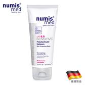 【限時買一送一】德國NumisMed-舒敏專科-PH5.5修護潤膚乳霜-100ML