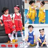 兒童籃球服幼兒園表演服套裝中小學生訓練服庫里詹姆斯童球衣定制