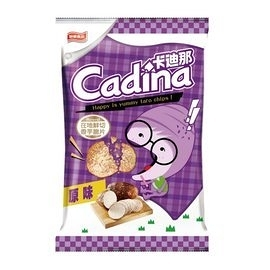 卡迪那台灣香芋脆片62g(12包/箱)【合迷雅好物超級商城】