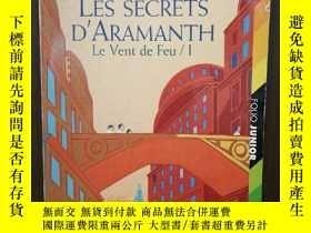 二手書博民逛書店Les罕見Secrets D Aramanth, Tome 1 : Le Vent De Feu (French