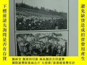 二手書博民逛書店1913年1版1印罕見The Emergency in Chin