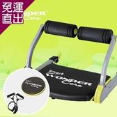 Wonder Core Wonder Core Smart 全能輕巧健身機「嫩芽綠」+扭腰盤(綠)+拉力繩 x1【免運直出】