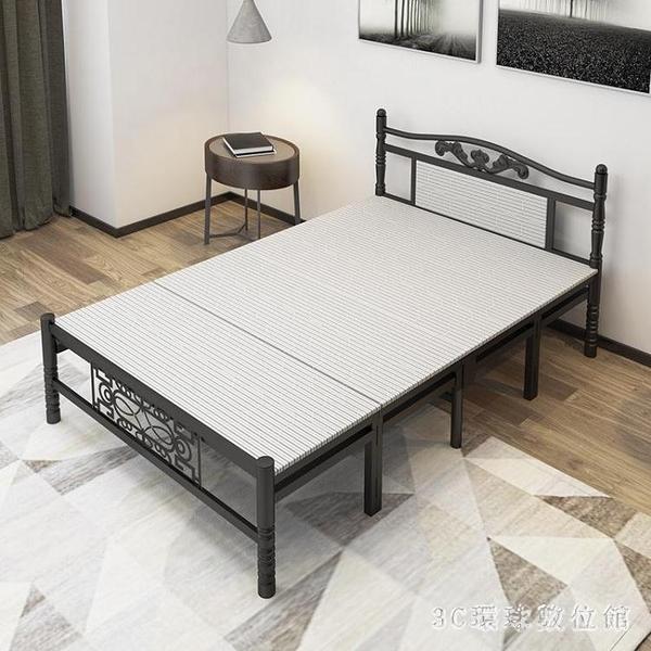 鐵架床 休閒簡易折疊床單人午休床辦公室出租房專用硬木板床1米雙人床LB19373【3C環球數位館】