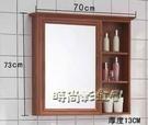 碳纖維簡約衛生間鏡櫃浴室掛牆式置物架鏡箱廁所防水儲物梳妝鏡子MNS「時尚彩紅屋」