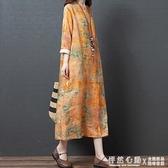 棉麻洋裝女春秋新品寬鬆大碼印花斜襟顯瘦長袖民族風亞麻中長裙 怦然新品