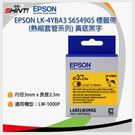 EPSON LK-4YBA3 C53S654905 熱縮套管 黃底黑字