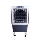 尚朋堂 40L 商用水冷扇 SPY-S550
