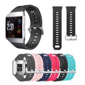 Fitbit Ionic 手錶錶帶 運動款錶帶 智慧錶帶 矽膠錶帶 替換 智慧手環 腕帶 錶帶 運動腕帶