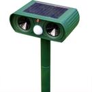 驅鳥器 超聲波太陽能驅貓驅狗驅鳥驅蛇神器室外長效鼠蝙蝠動物電子驅趕器 米家WJ