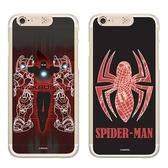 【特價/停產】韓國 鋼鐵人 蜘蛛人 閃光燈 提示發光 手機殼│iPhone 6/6S Plus│z6845