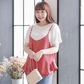 Poly Lulu 細肩下擺蕾絲兩件式短袖上衣-磚紅【91080259】