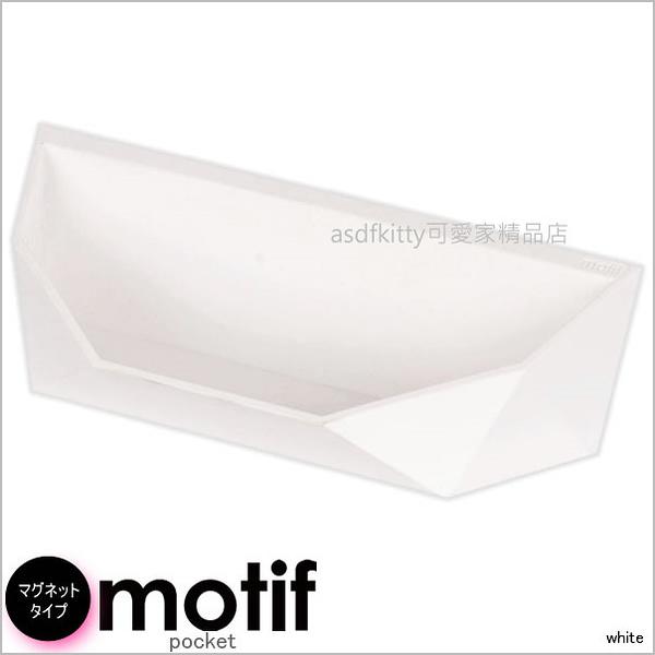 asdfkitty可愛家☆日本 pearl motif磁吸式 白色 置物盒-可用於冰箱門.電腦主機..等任何可吸住的地方