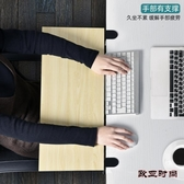 桌面延長板加長免打孔擴展板鍵盤鼠標手托折疊電腦桌子延伸板加寬 歐亞時尚