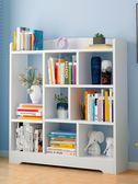 書架 書櫃書架落地簡約現代小書架學生用簡易桌上置物架臥室組合仿實木 igo poly girl