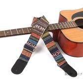 (萬聖節)吉他背帶 民族風民謠木吉他背帶 個性加寬吉他肩帶吉他帶