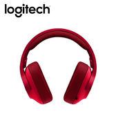 logitech 羅技G433 有線遊戲耳麥 火焰紅