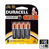 【2件超值組】金頂金霸王 鹼性電池3號 8入/組【愛買】