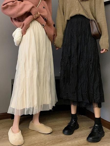 網紗裙 2021春新款高腰a字百褶仙女裙白色紗紗裙女半身春大擺網紗裙【快速出貨八折優惠】