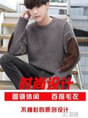 男士毛衣男秋季新款韓版加厚長袖針織衫潮流裝寬鬆冬季上衣服3c優購
