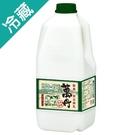 酪農戶限定鮮乳‧萬丹1857ML/瓶【愛買冷藏】