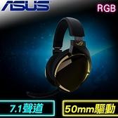 【南紡購物中心】ASUS 華碩 ROG Strix Fusion 700 RGB 7.1聲道 藍芽無線電競耳機
