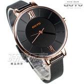 GOTO 新緣起不滅系列 簡約時尚手錶 米蘭帶 皮帶 玫瑰金電鍍xIP黑 女錶 GM2040L-43-341-1