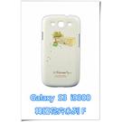 [ 機殼喵喵 ] Samsung Galaxy S3 i9300 手機殼 三星 韓國外殼 韓國花卉系列 F